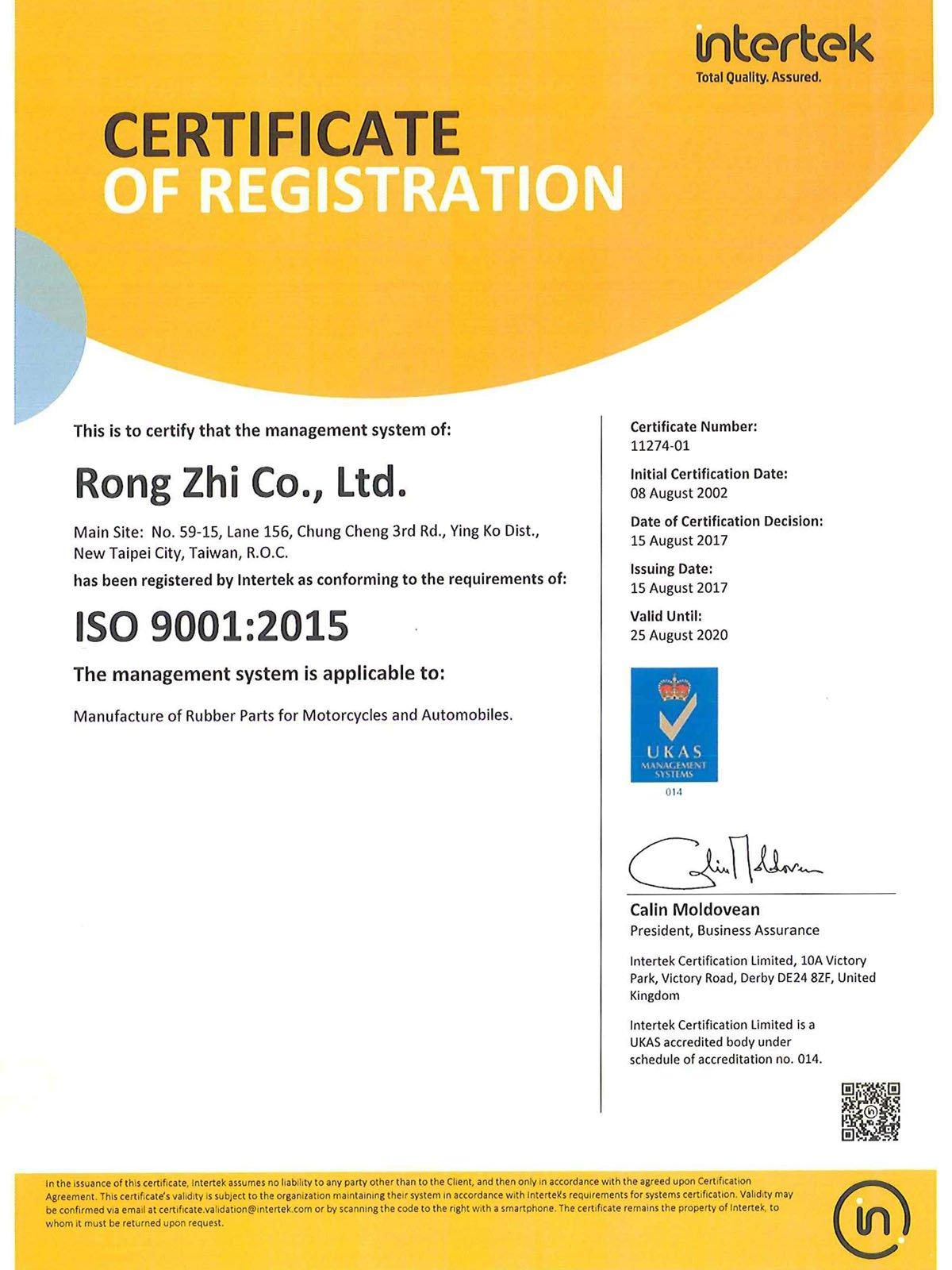 ISO9001(2017英文版)